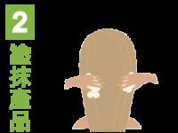 design-CH-R (34)