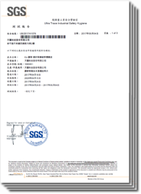 SGS-SC-4sets