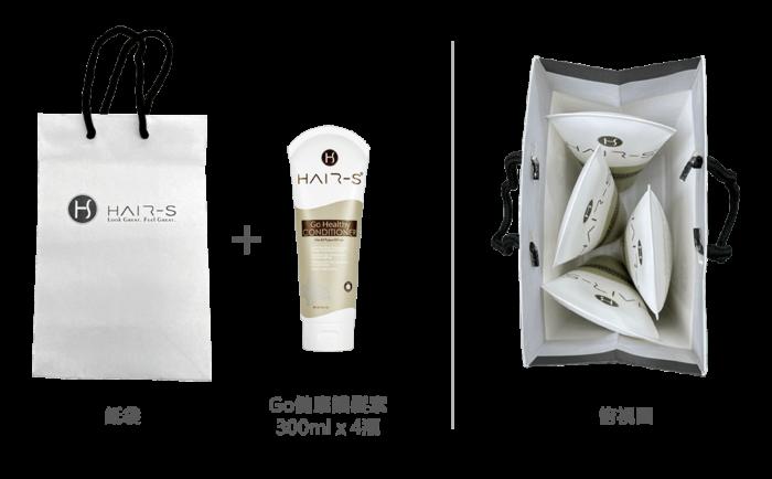 紙袋-03